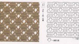 muestras-preciosas-crochet-otakulandia.es (1)
