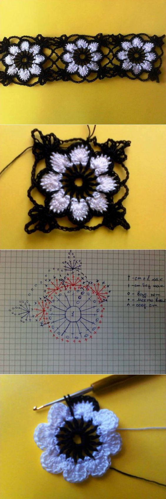 patron flor crochet-otakulandia.es (31)
