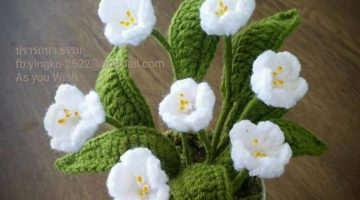 Ramo flores blancas-tutorial crochet-otakulandia.es (1)
