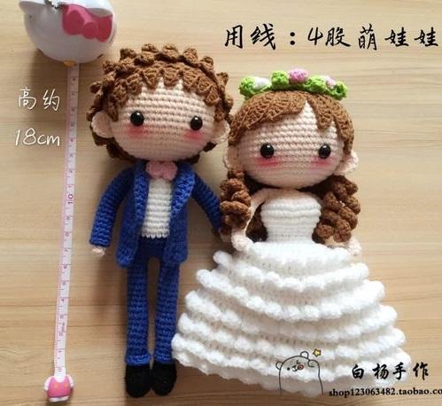 boda-novia-novios-crochet-otakulandia.es- (13)