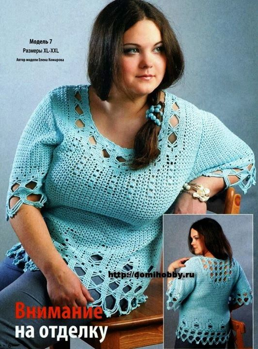 crochet xxl-otakulandia.es (30)