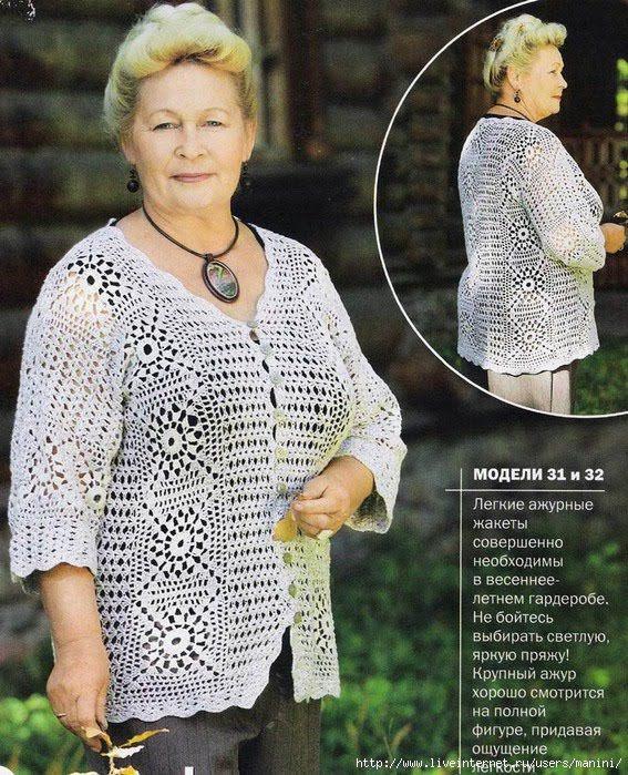 crochet xxl-otakulandia.es (31)