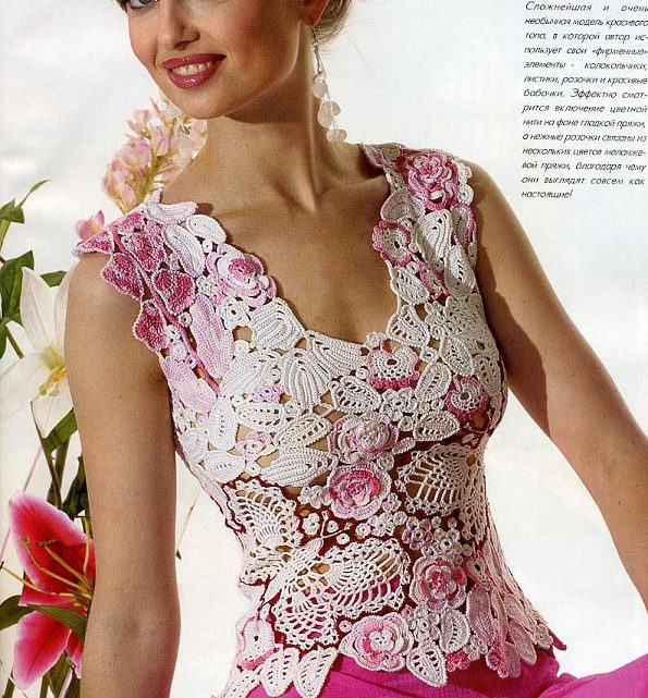 blusa-chaqueta-senora-navidad-crochet-otakulandia.es (4)