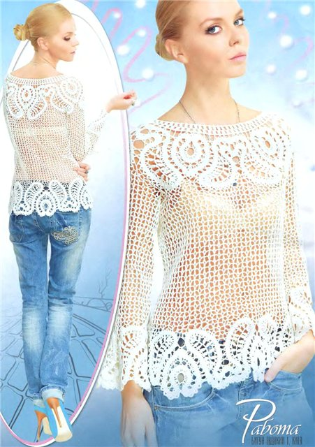 blusa-chaqueta-senora-navidad-crochet-otakulandia.es (8)