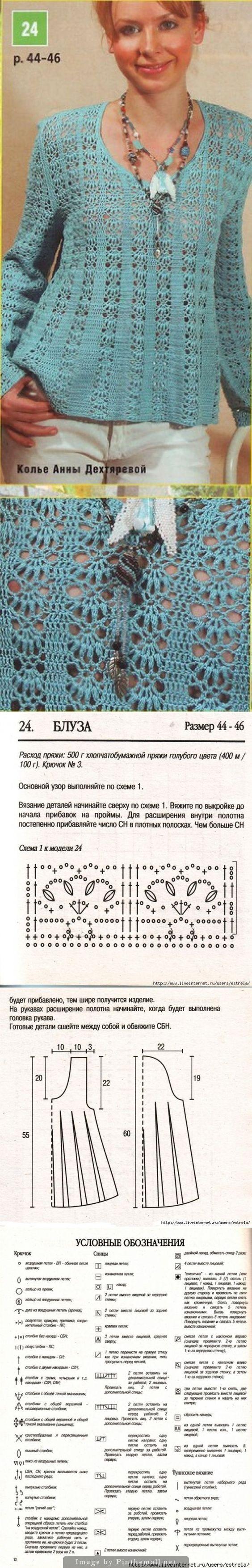 blusa navidad crochet-esquema-otakulandia.es (4)