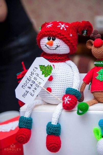 lo mejor de la navidad en crochet-otakulandia.es  (41)