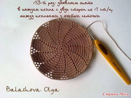 pamela crochet-otakulandia.es (16)
