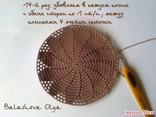 pamela crochet-otakulandia.es (17)