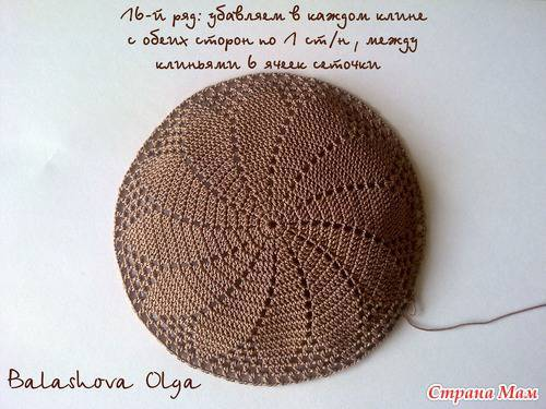 pamela crochet-otakulandia.es (19)