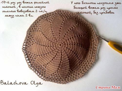 pamela crochet-otakulandia.es (20)