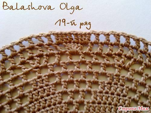 pamela crochet-otakulandia.es (25)