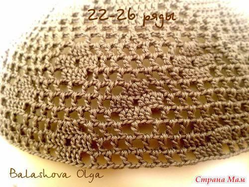 pamela crochet-otakulandia.es (27)