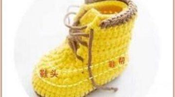 botas bebe crochet-graficos-patron-otakulandia.es (1)