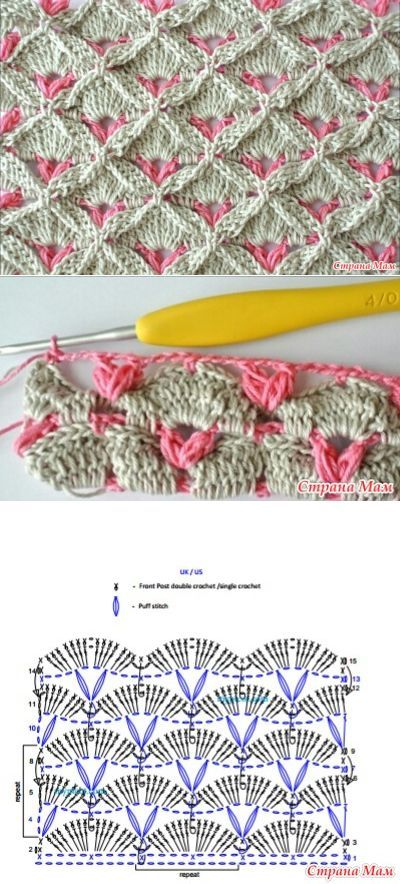 colcha graficos crochet-otakulandia.es (17)