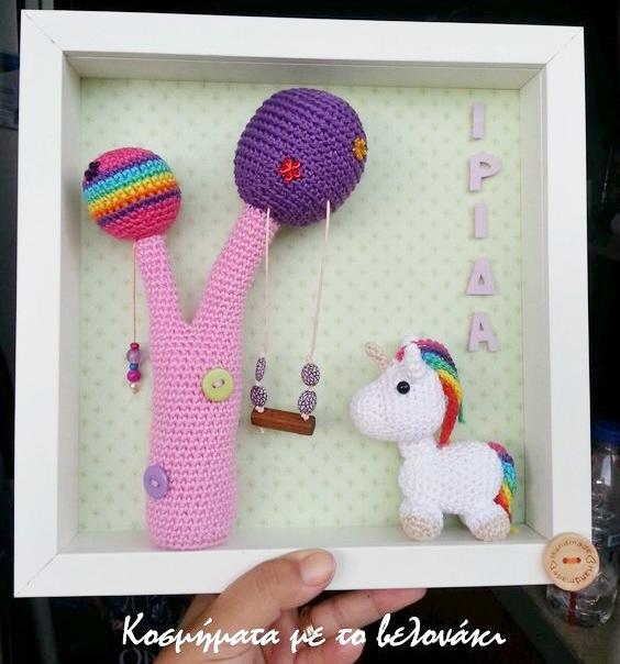 cuadro crochet regalo bebe-otakulandia.es (12)