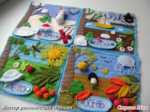 mantas tematicas-juegos mesa-crochet-otakulandia.es (3)
