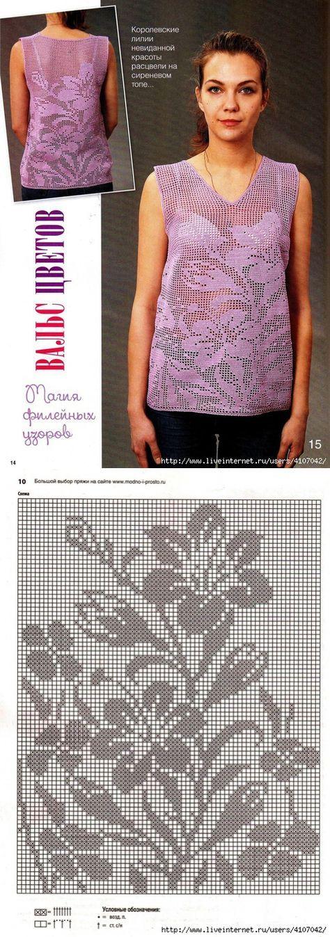 camiseta violeta flor crochet-otakulandia.es