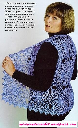 chaleco TG crochet-otakulandia.es (1)