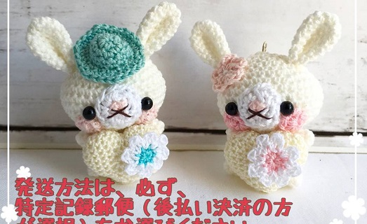 ideas souvenirs crochet-otakulandia.es (19)