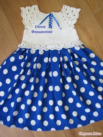 vestido bebe crochet-otakulandia.es  (4)