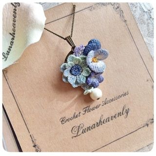 lunarheavenly-joyas crochet-otakulandia.es (3)
