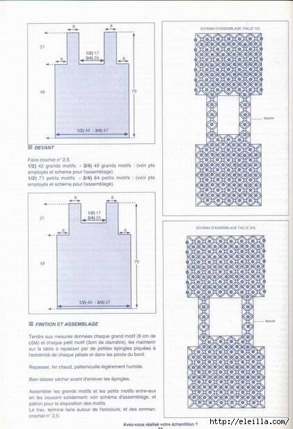 blusa larga sin mangas verano crochet-otakulandia.es (2)