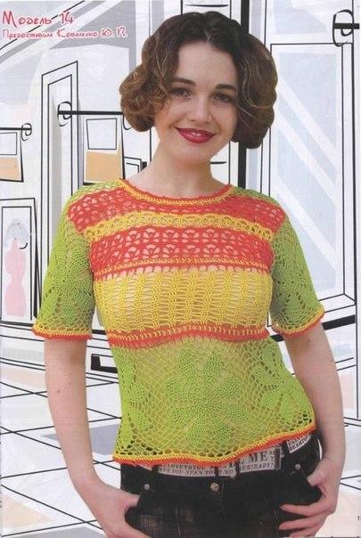 blusa naranja-amarilla-patron crochet-otakulandia.es (12)
