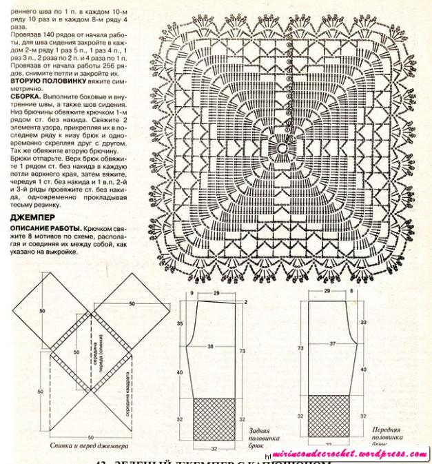blusa negra TG crochet-otakulandia.es (2)