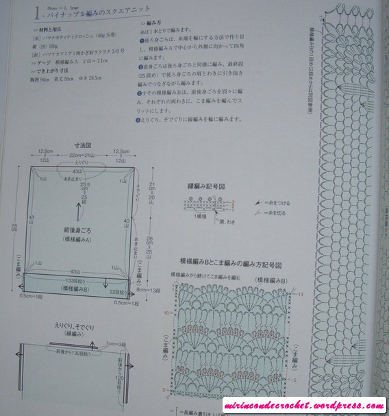 blusa negra estrella crochet-otakulandia.es (3)