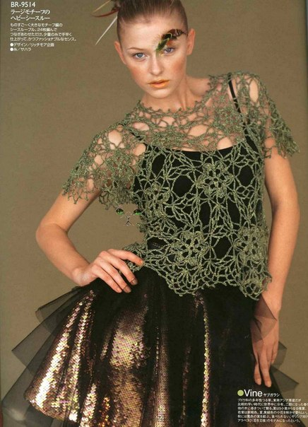 blusa verde-patron crochet-otakulandia.es (1)