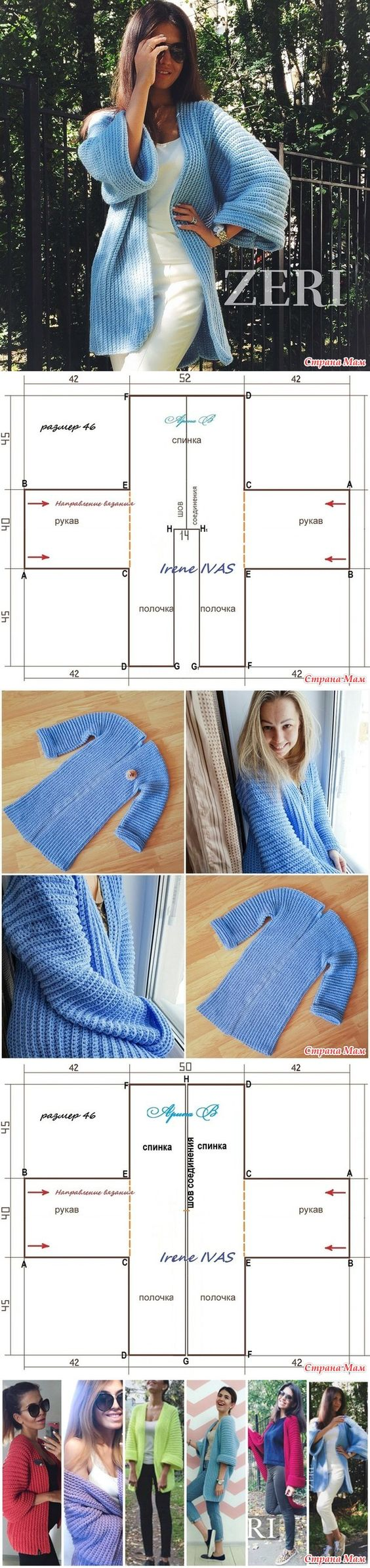chaqueta entretiempo sencilla crochet-otakulandia.es