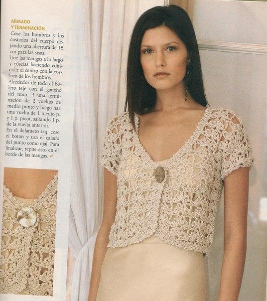 chaqueta verano crochet-patron-esquema-otakulandia.es (18)