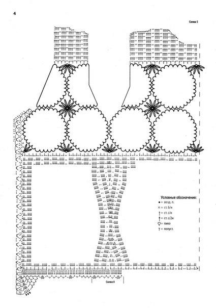 chaqueta verano crochet-patron-esquema-otakulandia.es (2)