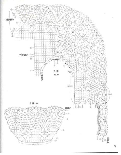 chaqueta verano crochet-patron-esquema-otakulandia.es (39)