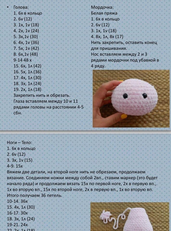 conejito amigurumi-paso paso-otakulandia.es (2)