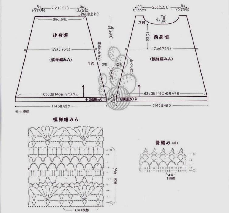 tunica japonesa crochet-otakulandia.es (5)