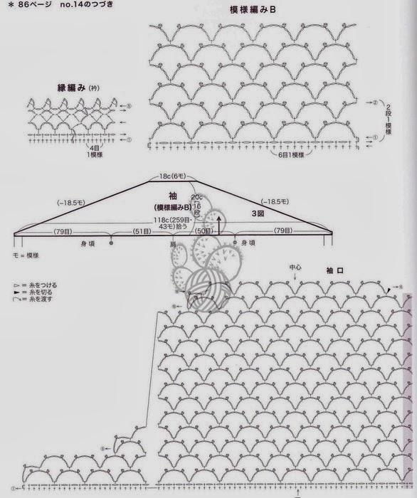 tunica japonesa crochet-otakulandia.es (8)
