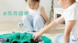 pista parking crochet-juego-otakulandia.es (1)