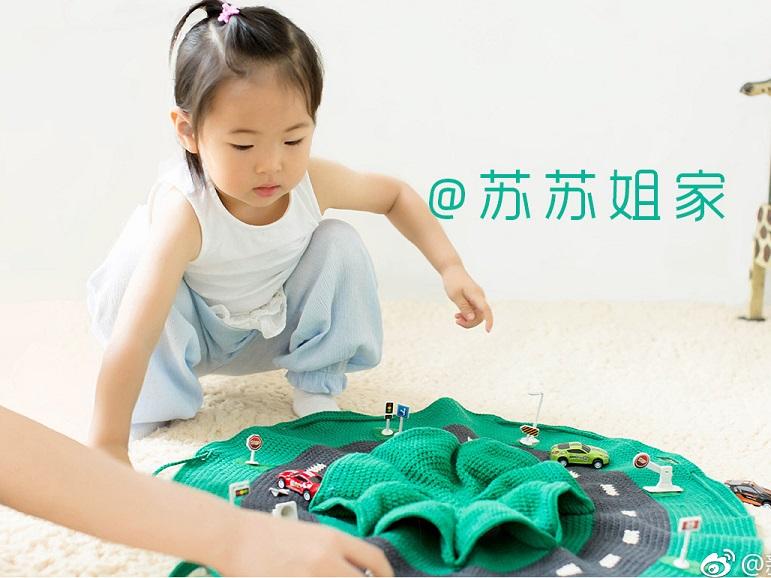 pista parking crochet-juego-otakulandia.es (3)