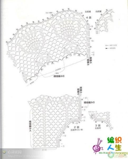 preciosa blusa calada crochet-esquema-otakulandia.es (14)