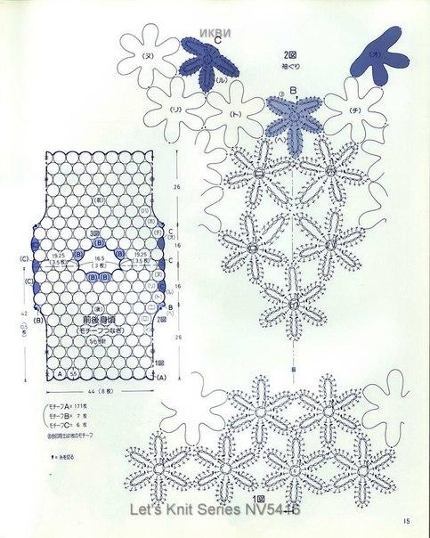 preciosa blusa calada crochet-esquema-otakulandia.es (2)
