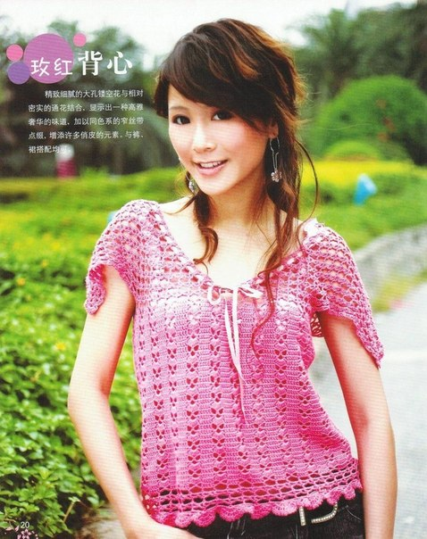 preciosa blusa calada crochet-esquema-otakulandia.es (21)