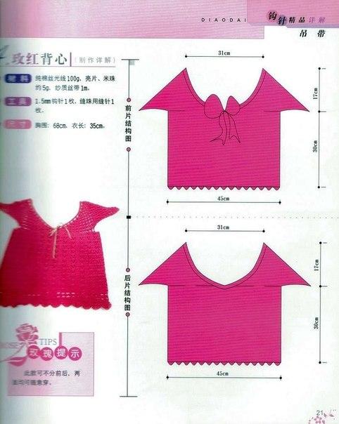 preciosa blusa calada crochet-esquema-otakulandia.es (22)