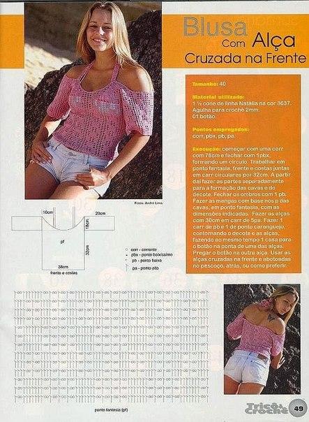preciosa blusa calada crochet-esquema-otakulandia.es (26)