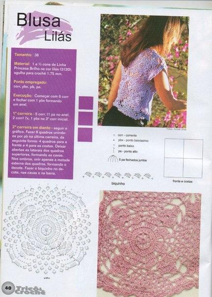 preciosa blusa calada crochet-esquema-otakulandia.es (28)