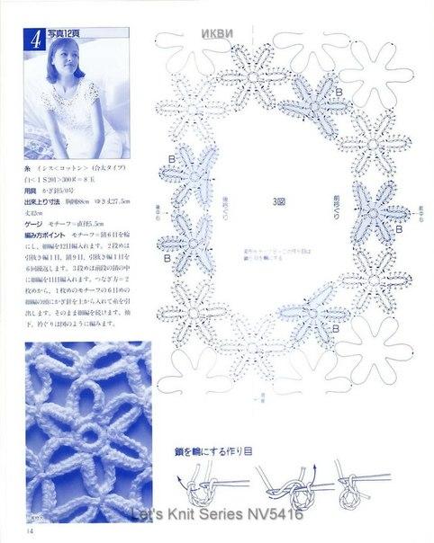 preciosa blusa calada crochet-esquema-otakulandia.es (3)