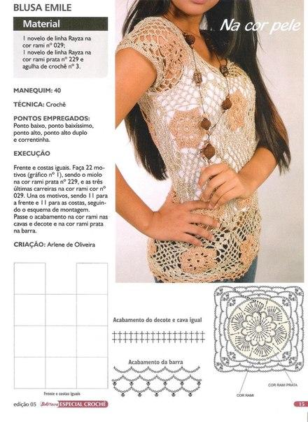 preciosa blusa calada crochet-esquema-otakulandia.es (8)