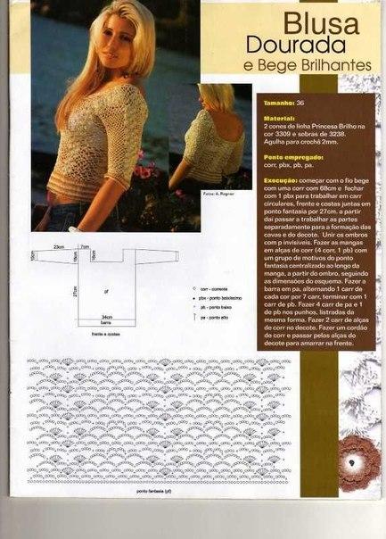 preciosa blusa calada crochet-esquema-otakulandia.es (9)