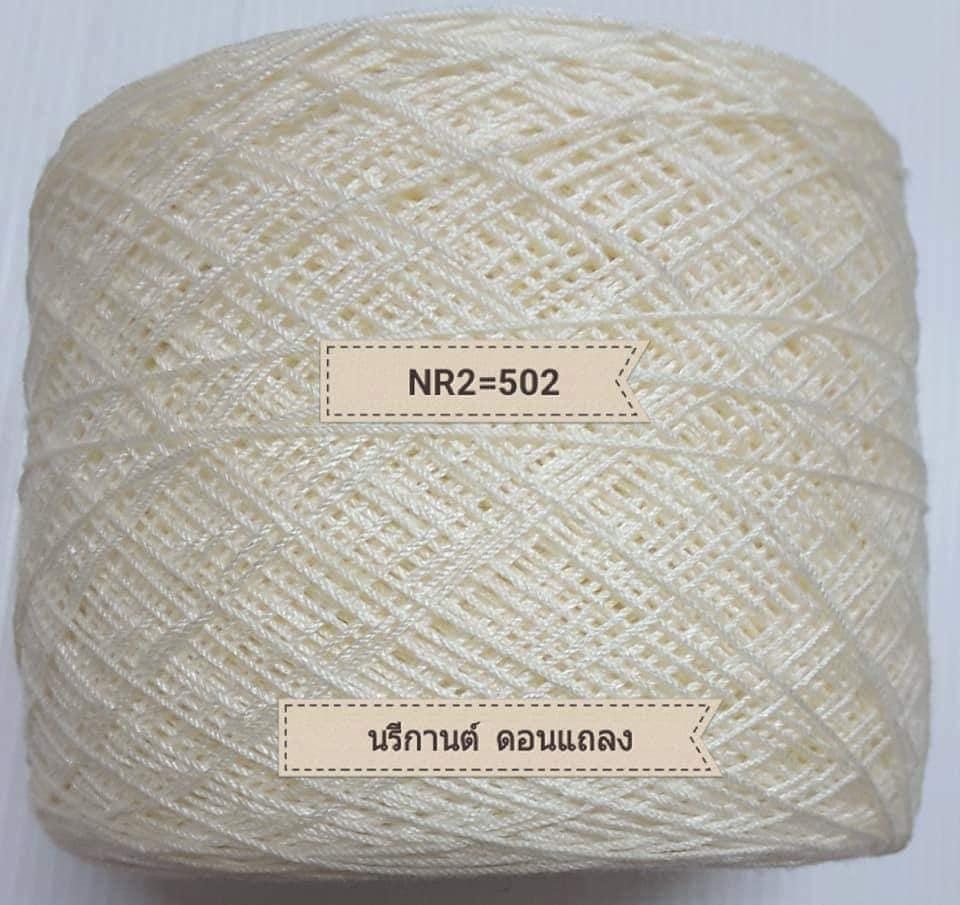 cuello crochet para ir de boda-otakulandia.es (5)