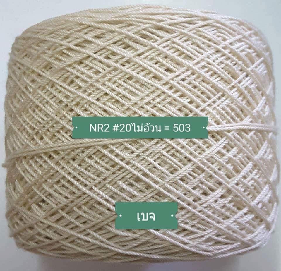 cuello crochet para ir de boda-otakulandia.es (6)